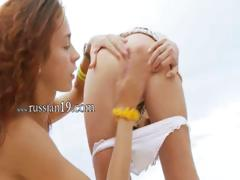 Russian teens vibrating first of all the careen